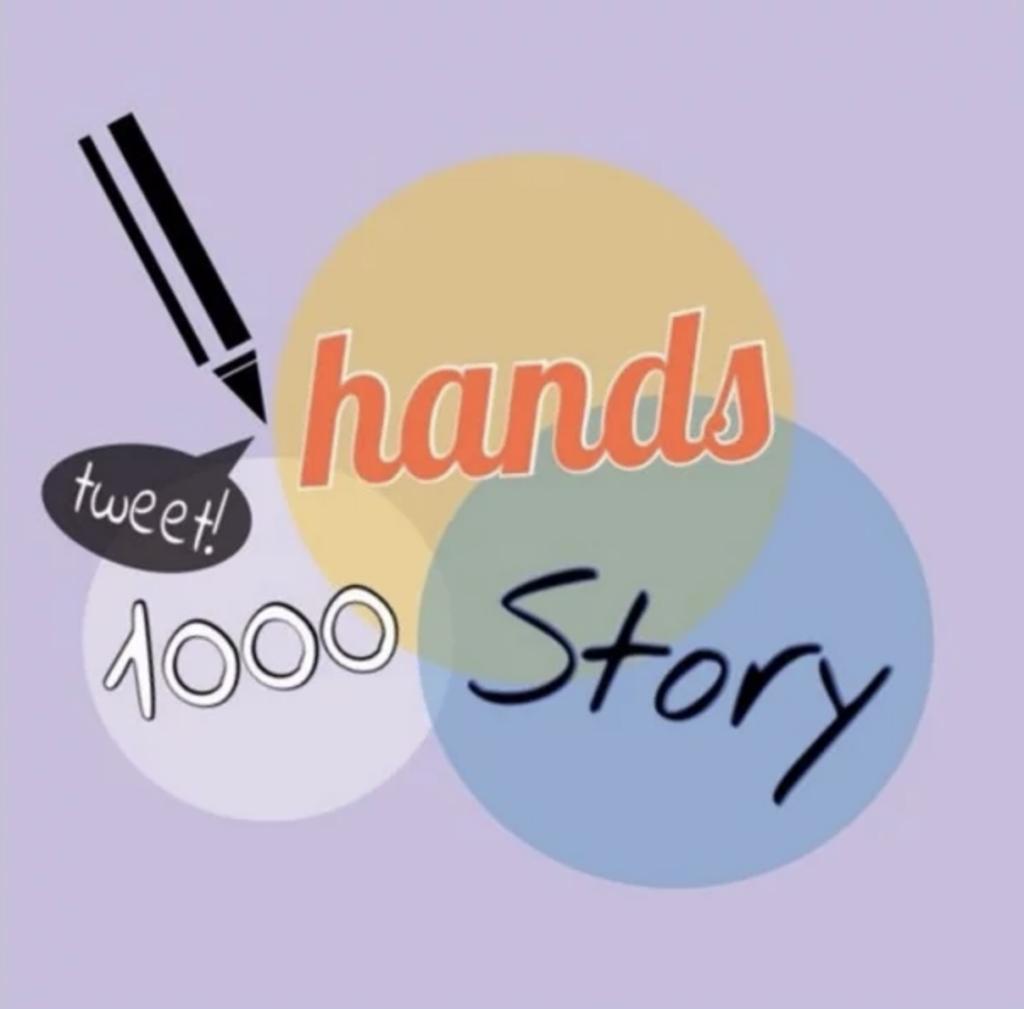 1000handstory